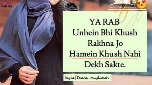 BEAUTIFUL QUOTES FOR WHATSAPP DP IN URDU 🌼 || WHATSAPP DP QUOTES IMAGES