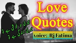 Best Collection Of Urdu Quotes About Love | Love Quotes In Urdu | Rj Fatima | Urdu|HIndi Quotes