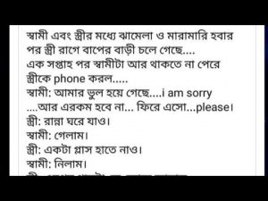 Best Heart touching motivational and love quotes in Bangla|| Heart touching status in Bangla