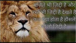 Best Inspirational-Motivational Quotes  in Hindi | 2021 Motivational Quotes