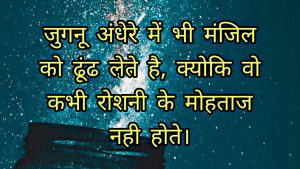 Best Motivational Quotes In Hindi | Inspiring Quotes | Success Quotes Of Life in Hindi | SKMQ