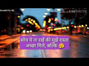 Best Success Motivational Video Status | Inspirational quotes |Hindi| Growth For All #shorts