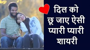 Best collection of shayari 2020 | Love shayari in hindi | Hindi Love quotes