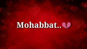 Best hindi love shayari | Very heart touching video | Mohabbat hai tujhse