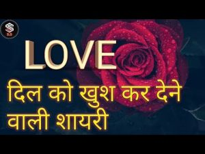 Best love shayari.best love whatsapp video