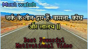 Bitter Truth Of Life Quotes In Hindi | Motivational & Inspirational Quotes |