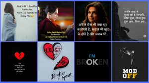 Breakup Dp Images Download 💔❣💔❣💔  Breakup images for WhatsApp || Best  Breakup WhatsApp Dp
