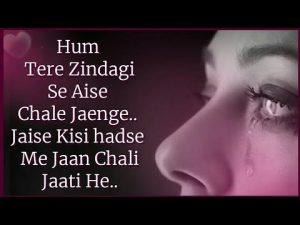 Broken Heart Dialogue Status for Partner 💔| Sad Love Quotes in Hindi 💔