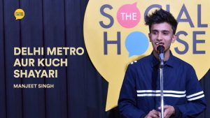 Delhi Metro Aur Kuch Shayari | Manjeet Singh | The Social House Poetry | Whatashort