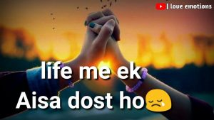 Dil Ki Baat Dosto ke liye 🙋 best friendship shayari video 💓 dosti shayari in Hindi