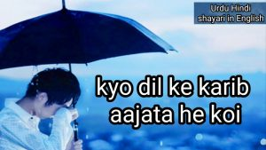 Dil todne💔ke baad Very sad heart touching shayariVery sad Urdu hindi shayari in English