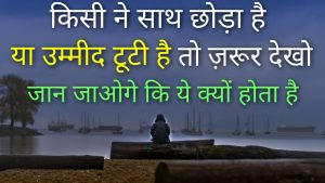 Don't feel sad   Best Motivational quotes   Inspiring speech in hindi   Positive life tips