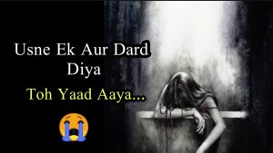 😭 Emotional Shayari In Hindi 😥 Very Sad Feelings Status 💔 Breakup Shayari