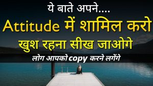 Feeling Stuck In Life? Do these things | Inspirational quotes | Motivational videos hindi & Thoughts