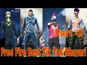 🔥 Free Fire Best Tik Tok Shayari🔥||🔥 New Trending video Mr Abhi And|| Best Funny||subscribe|