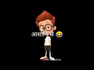 Funny 🤣whatsapp status |comedy 😁whatsapp status |funny status |bad boy funny status#MScreation