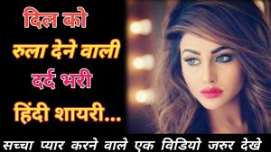 Heart Touching Sad Shayari For gf & Bf || Babu Ki Baby||