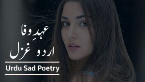 Heart Touching Shayari Collection  | Sad Shayari Status for Whatsapp in Urdu | Broken Words 2019