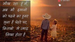 Heart Touching thoughts in Hindi ||Motivational Lines Video || inspiration video change Life