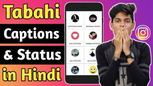 How To Find Best Caption For Instagram | Instagram Caption For Boys & Girls | Instagram Status