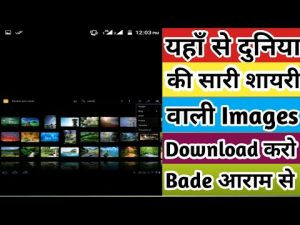 #Images #ShayariImages  How To Download Shayari Images With Photo   Images   2019