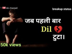 Jab phele bar Dil💔 tuta || breakup status|| sad video|| shayari video|| creating by Ak||