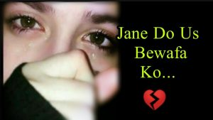 💔Jane Do Us Bewafa Ko 💔 Bewafai Shayari Status || Breakup WhatsApp Status