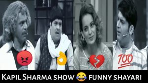 Kapil Sharma Show 😂 Funny Shayari | Kapil Sharma Shayari | Best Shayari of 2021 | Mr Razi