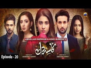 Kasa-e-Dil – Episode 20 || English Subtitle || 15th March 2021 – HAR PAL GEO