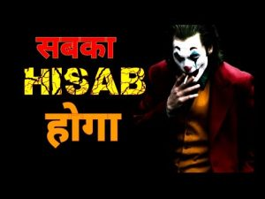 Killer Attitude shayari Hindi || attitude Quote||Arya shayari