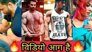 Latest New Bodybuilding Motivational GYM Videos🔥🔥 Best Gym Shayari 🔥🔥 Viral TikTok DadaGiri VMate
