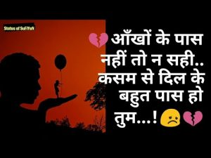 Love+Sad mix Shayari Status in Hindi