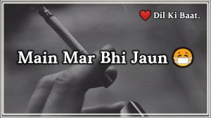 Main Mar Bhi Jaun 🥺  | Sad Shayari | Sad  status | #Short | Mood off | Dil Ki Baat.