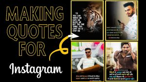 Make motivational pictures | How to make motivational quotes for Instagram in Hindi | Android |