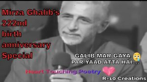 Mirza Ghalib Birth Anniversary Special Shayari || recited by Naseeruddin Shah
