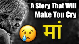 Mother Heart Touching Story in hindi | Emotional Video | Respect Your Mother | Sad Story of Mother