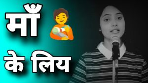 Mother's Day Status || Mothers Day Shayari || Mothers Day Special Status 2021 || Poetry By Shama