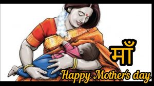 Mother's day special status | Mother's day status 2021 | Happy mother's day whatsapp status |