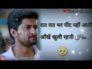 Nani sad Shayari ringtone ll South status ll South love status in hindi ll South movie ringtone
