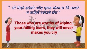 Nepali Quotes of life || Heart touching line ||