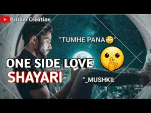 One side love Shayari Status 💔.