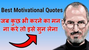 POWERFUL MOTIVATIONAL VIDEO By Mister Proton | Best Inspirational Quotes in Hindi