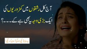 Sad Quotes About Life|Hindi Quotes|Heart Touching Quotations| Love Quotes|Quotes about Life
