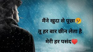 Sad emotional Shayari status😢😢 || Best hindi shayari status|| Shayari hindi |hindi shayari status