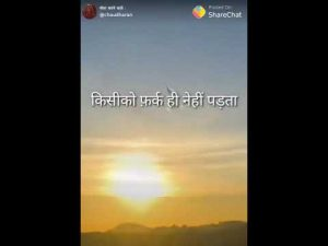 Sharechat video sad shayri(1)