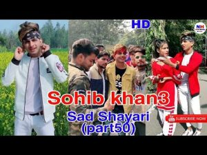 Sohib Khan3 (TikTok)Sad Shayari (part50)2020 New video viral(Star Team)