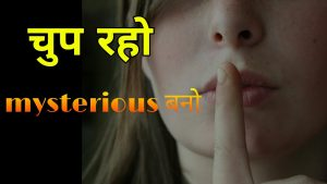 The power of silence, powerful motivational video in hindi, motivational speech by undiscovered life