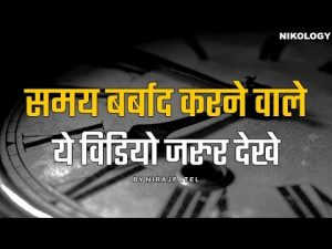 Time Hindi Motivation | Great Motivational Quotes Video About Time Hindi | Nikology