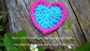 Two lines Heart Touching Love Romance and Friendship Shayari SMS