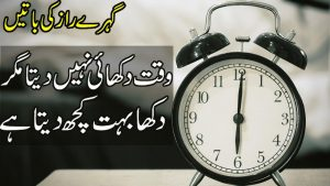 Urdu Hindi Motivational Quotes | Urdu Quotes | Personality Quotes In Hindi|